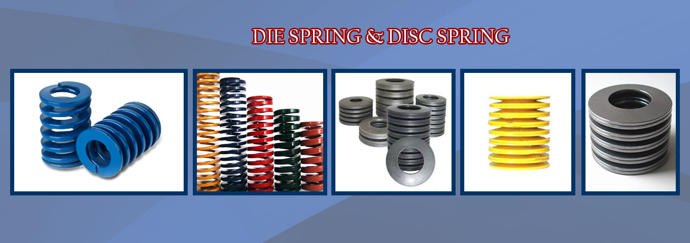 Disc Spring manufacturers in India, Disc Spring manufacturers